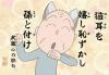 @Tomozou.jpg