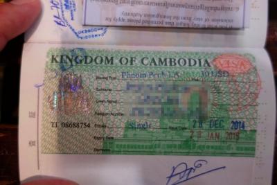 PhnomPenh201412-124.jpg