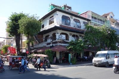 PhnomPenh201412-201.jpg