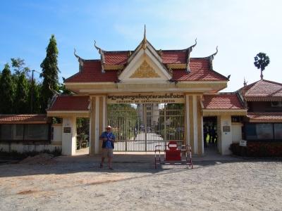PhnomPenh201412-402.jpg