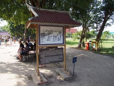 PhnomPenh201412-405.jpg