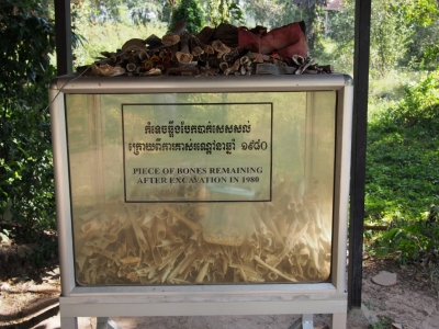 PhnomPenh201412-414.jpg