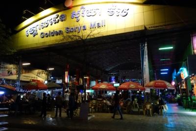 PhnomPenh201412-507.jpg