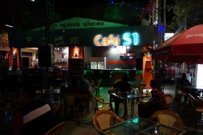 PhnomPenh201412-509.jpg