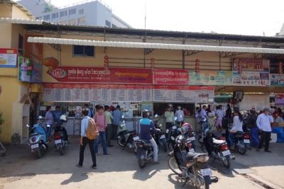 PhnomPenh201412-610.jpg