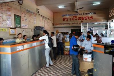 PhnomPenh201412-633.jpg