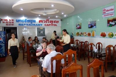 PhnomPenh201412-635.jpg