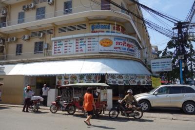 PhnomPenh201412-636.jpg