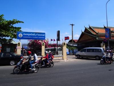 PhnomPenh201412-705.jpg