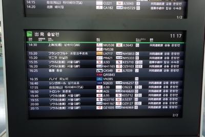 Shangai201503-102.jpg