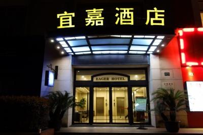 Shangai201503-110.jpg