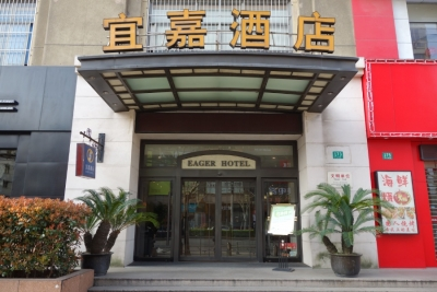 Shangai201503-116.jpg