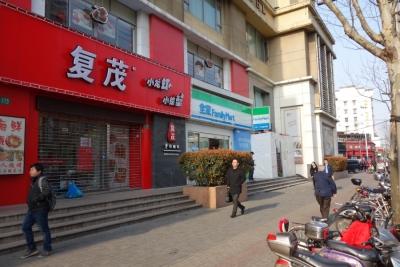 Shangai201503-117.jpg