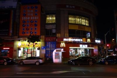 Shangai201503-120.jpg