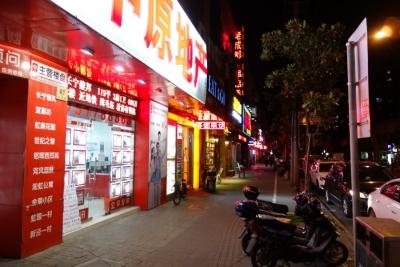 Shangai201503-121.jpg