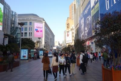 Shangai201503-203.jpg