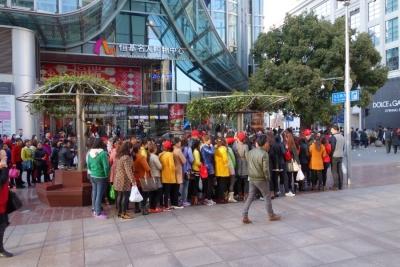 Shangai201503-204.jpg