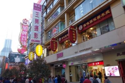 Shangai201503-304.jpg