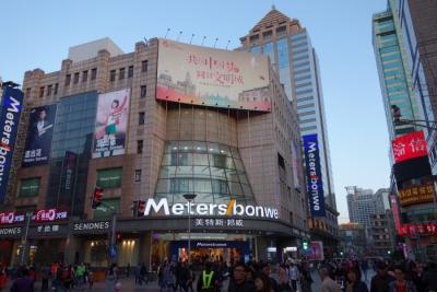 Shangai201503-307.jpg