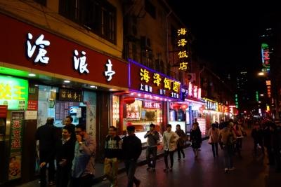 Shangai201503-317.jpg