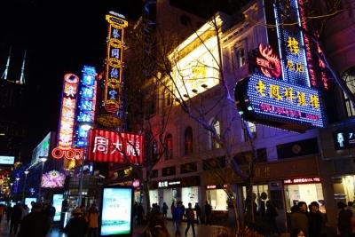 Shangai201503-321.jpg