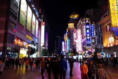 Shangai201503-329.jpg