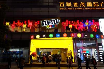 Shangai201503-330.jpg