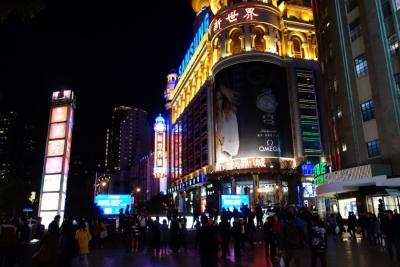 Shangai201503-332.jpg