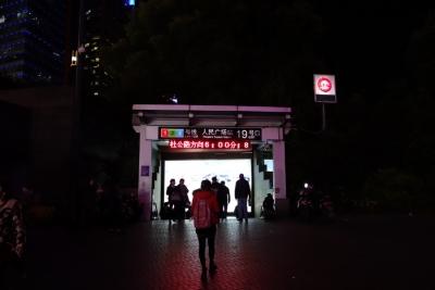 Shangai201503-333.jpg