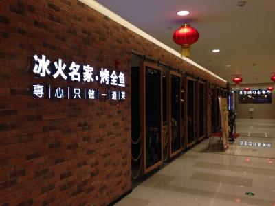 Shangai201503-413.jpg