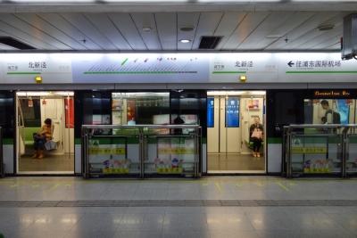 Shangai201503-414_201504041333445f5.jpg