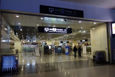 Shangai201503-418.jpg