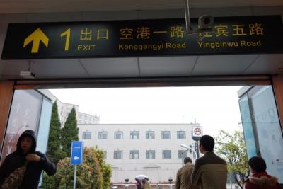 Shangai201503-419.jpg