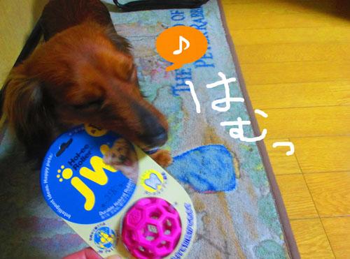 2015-03-toy4.jpg