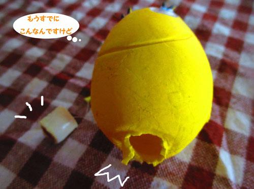 2015-04-tamago8.jpg