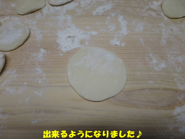 IMG_2615.jpg