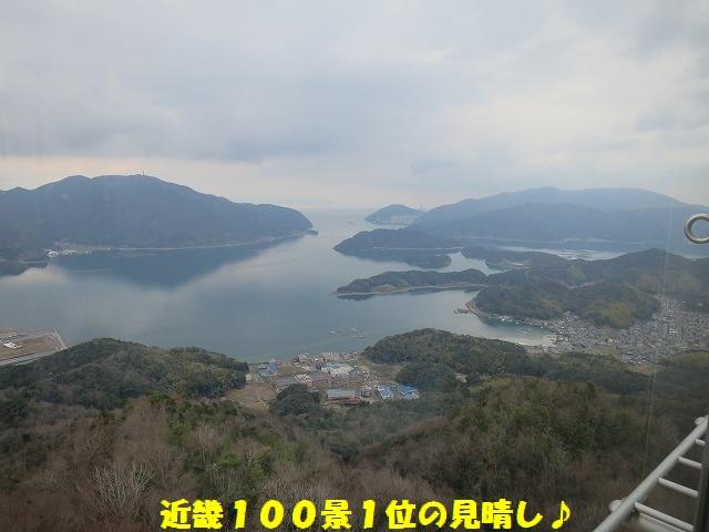 IMG_3276.jpg
