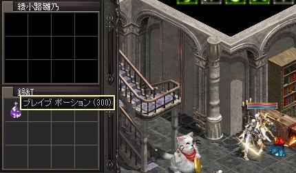 LinC2117.jpg