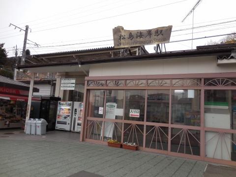 2015013101.jpg