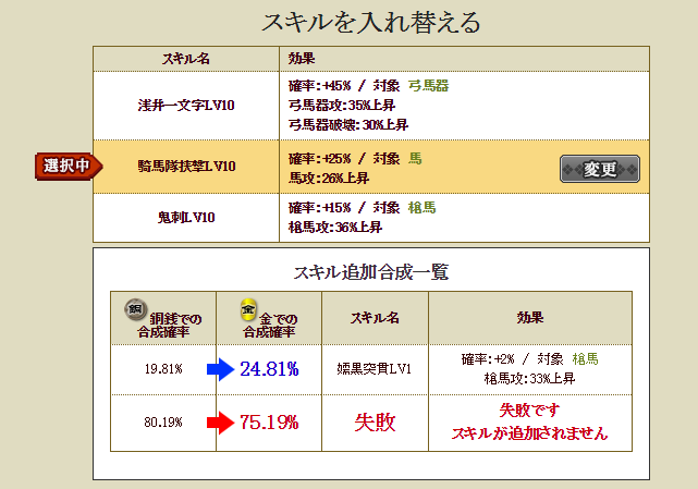 blog_20150209_2.png