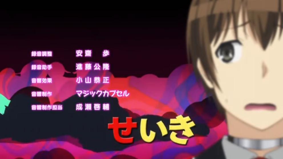 anime_1428.jpg
