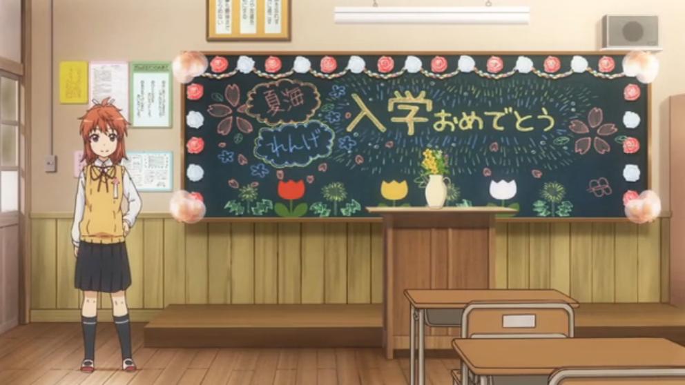anime_1455.jpg