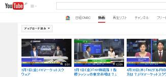 日経CNBC - YouTube