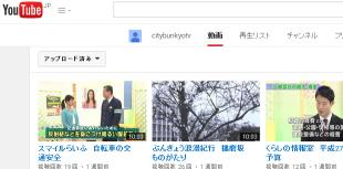citybunkyotv - YouTube
