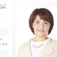吉田幸アナ