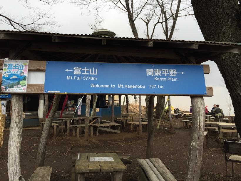 kagenobuyama31.jpg