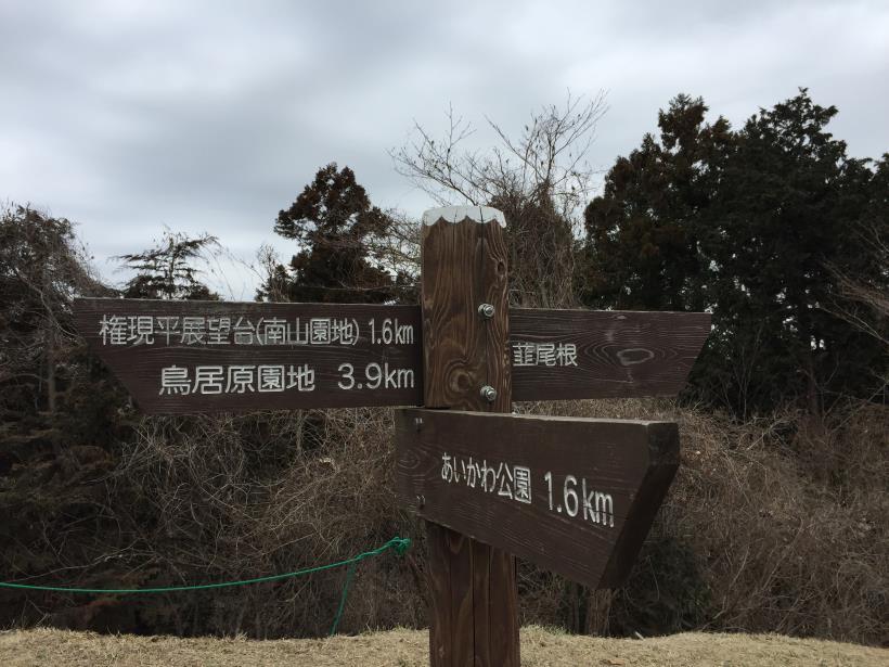 miyagaseminamiyama19.jpg