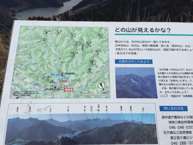 miyagaseminamiyama48.jpg