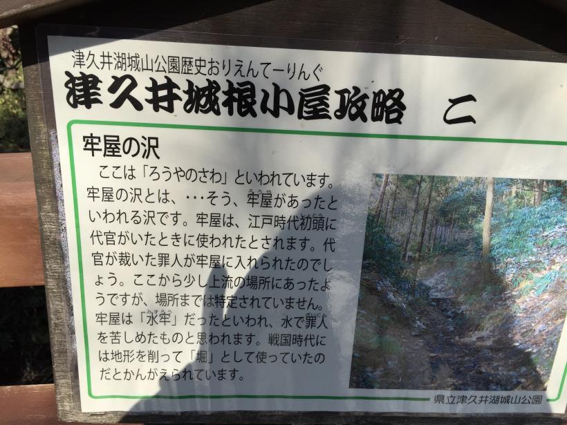 tukuisiroyama20.jpg