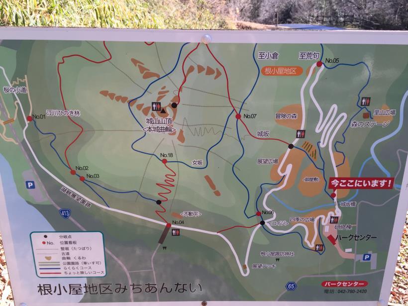 tukuisiroyama21.jpg
